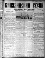 Canadian Ruthenian January 19, 1916