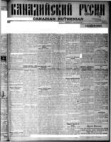 Canadian Ruthenian February 23, 1916