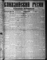 Canadian Ruthenian April 5, 1916