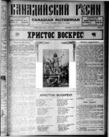 Canadian Ruthenian April 19, 1916