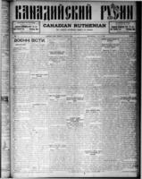 Canadian Ruthenian April 26, 1916