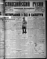 Canadian Ruthenian August 9, 1916