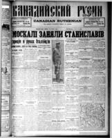 Canadian Ruthenian August 16, 1916