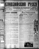 Canadian Ruthenian December 20, 1916